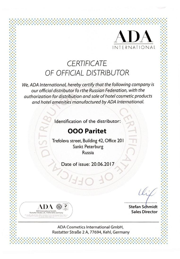 Сертификат единстевнного дистрибьютора ADA International
