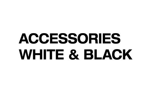 Аксессуары для гостиниц и отелей White and Black