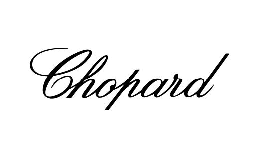 Косметика для гостиниц и отелей Chopard