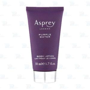 Asprey purple water лосьон для тела туба косметика для гостиниц и отелей