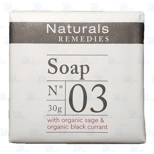 Одноразовое мыло Naturals Remedies