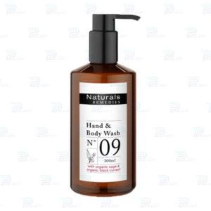 Жидкое мыло Naturals Remedies pump-диспенсер 300 мл