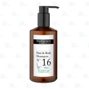 Шампунь для волос и тела Naturals Remedies pump-диспенсер 300 мл