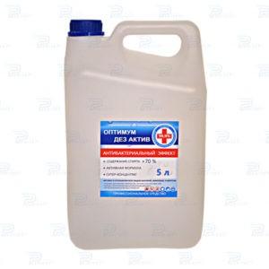 антисептик канистра 5 литров